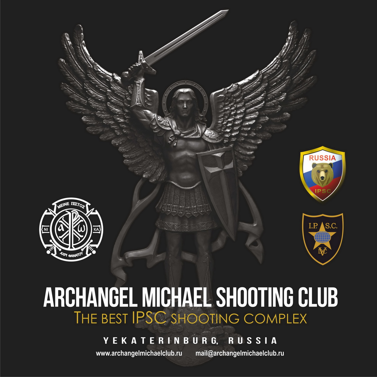 ARCHANGEL MICHAEL SHOOTING CLUB
